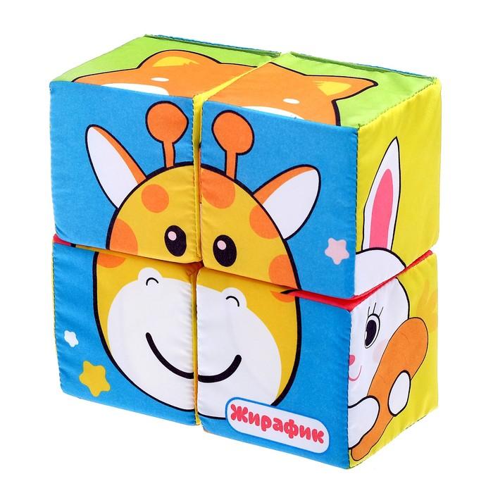 Мягкие кубики «Зверята», 4 шт, 8 х 8 см