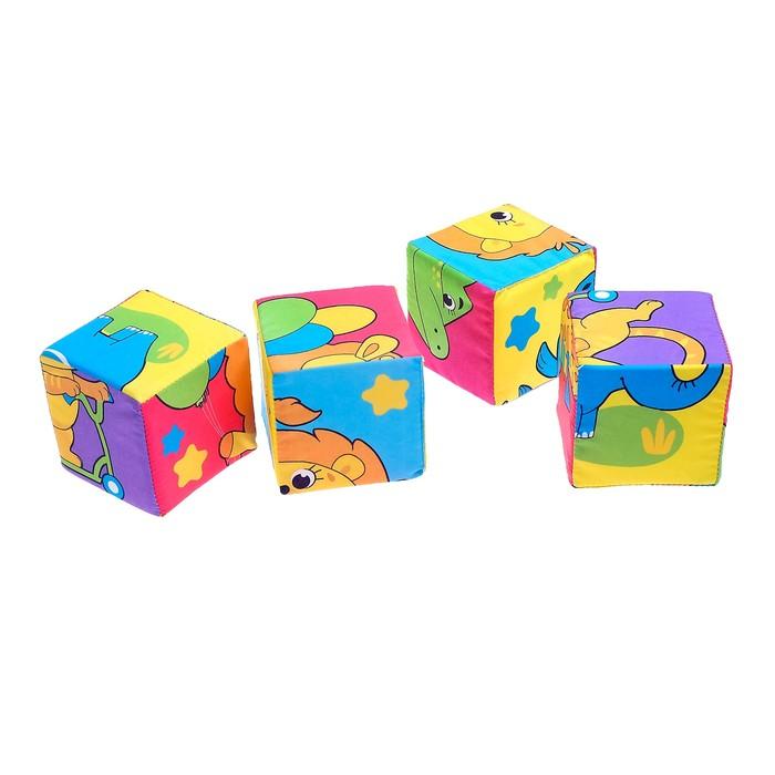 Мягкие кубики «Собери картинку», 4 шт, 8 х 8 см