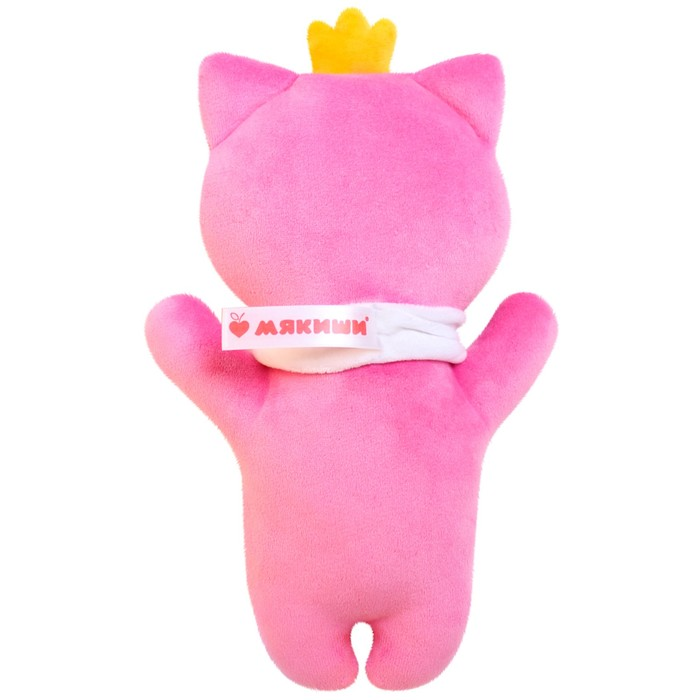 """Развивающая игрушка """"Котёнок"""" для сладких снов"""