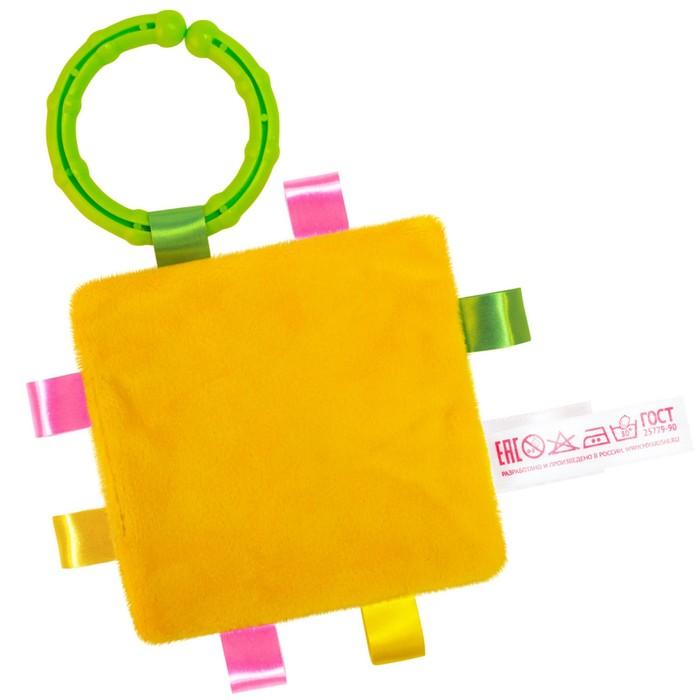 Мягкая игрушка «ШуМякиши. Комфортер Крошик»