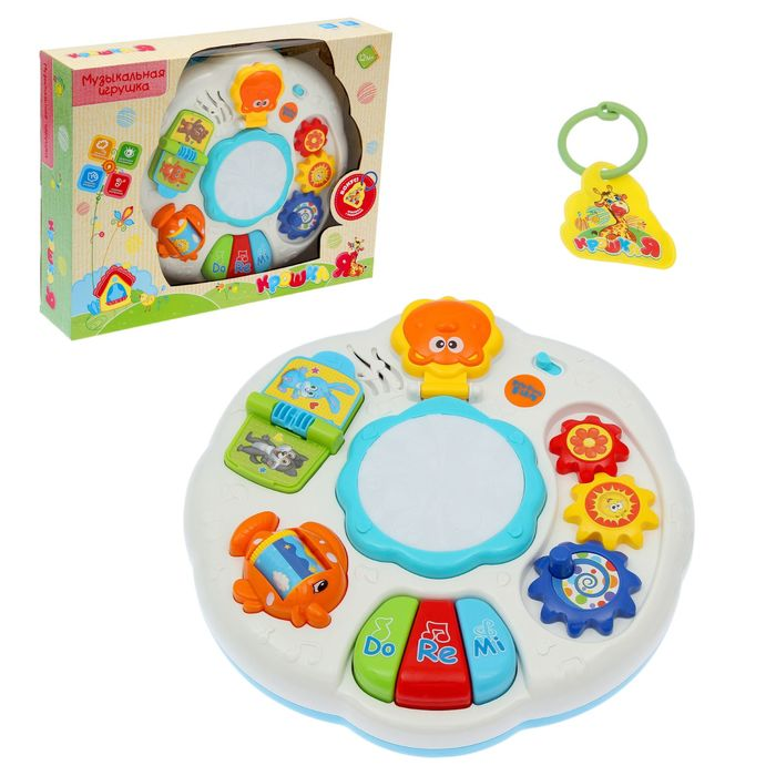 Развивающая подвеска для малышей «Весёлая игра» , световые и звуковые эффекты