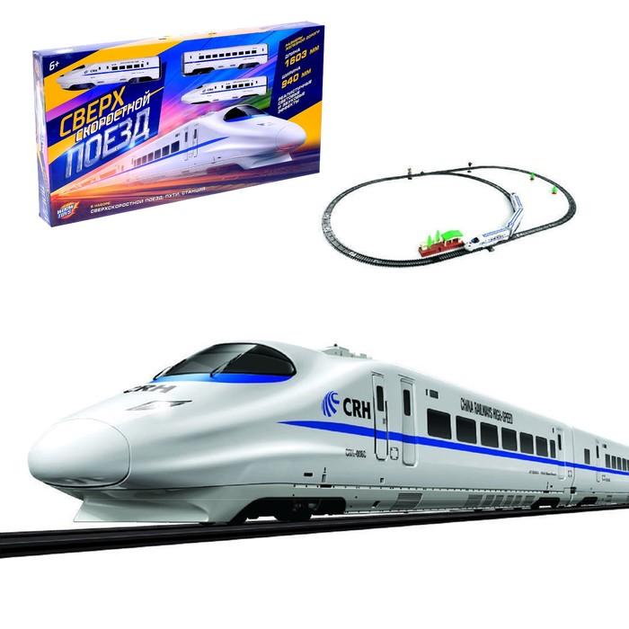Железная дорога «Высокоскоростной локомотив», со светозвуковыми эффектами, протяжённость пути 4,15 м