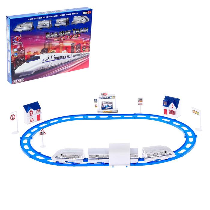 Железная дорога «Скоростной поезд», с 3 вагонами, протяжённость пути 1,48 м