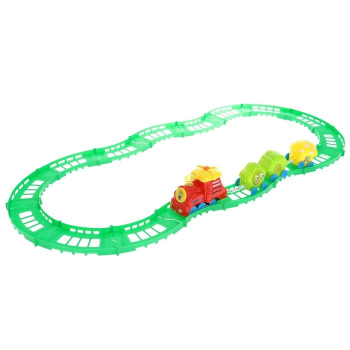Железная дорога «Веселый паровозик», работает от батареек, свет и звук, в пакете