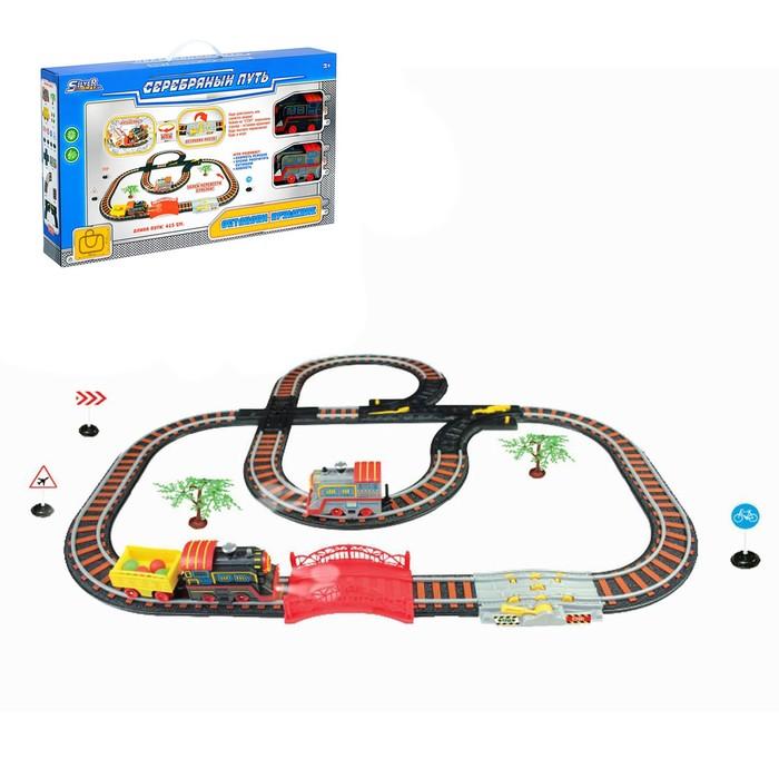 Железная дорога «Останови крушение», 2 поезда, ж/д стрелка, работает от батареек, свет и звук