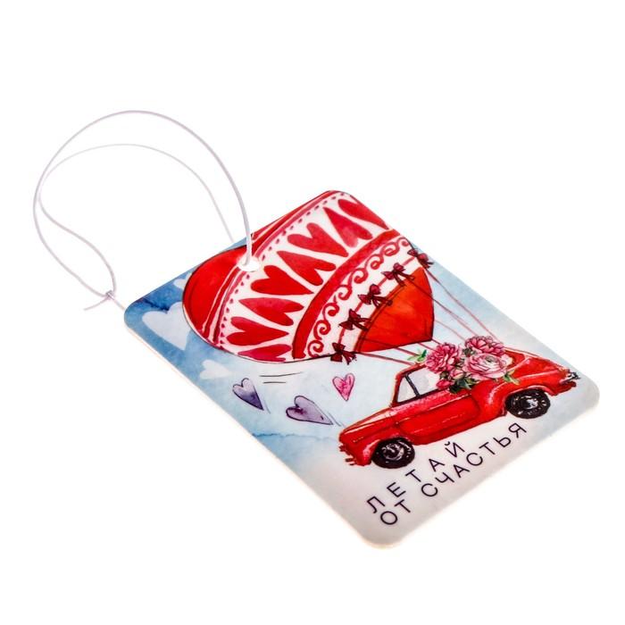 Ароматизатор в открытке «Летай от счастья», новая машина