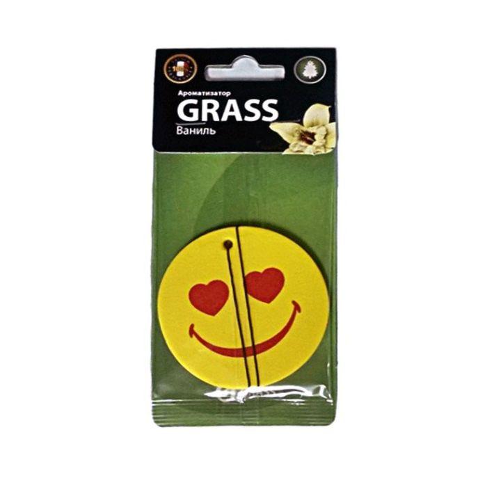 "Ароматизатор Grass ""Смайл"", ваниль, картонный"