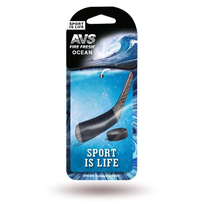 "Ароматизатор AVS Sport is Life, ""Океан"", бумажный"