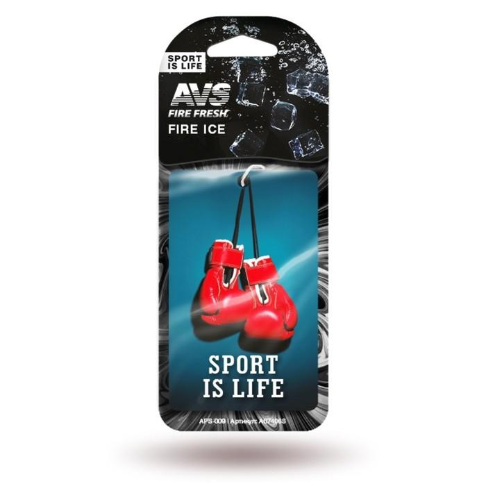 """Ароматизатор AVS Sport is Life, """"Огненный лёд"""", бумажный"""