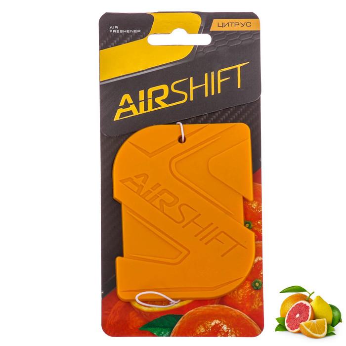 """Ароматизатор в авто """"AIRSHIFT"""", citrus"""