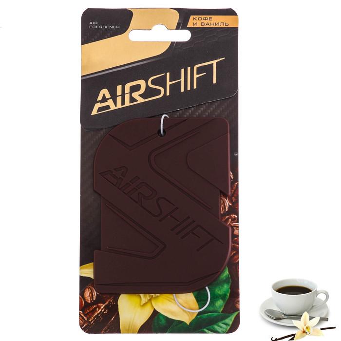 """Ароматизатор в авто """"AIRSHIFT"""", кофе и ваниль"""