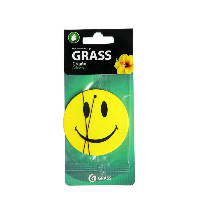 Ароматизатор Grass, СМАЙЛ, гибискус