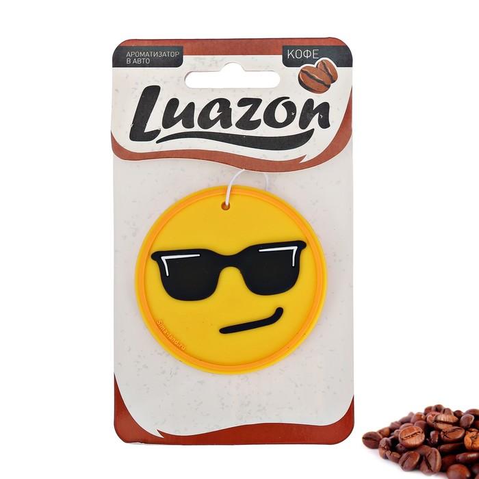 """Ароматизатор резиновый в авто """"Смайл в очках"""", кофе"""