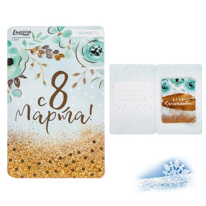 Ароматизатор в открытке «Будь счастлива», свежесть