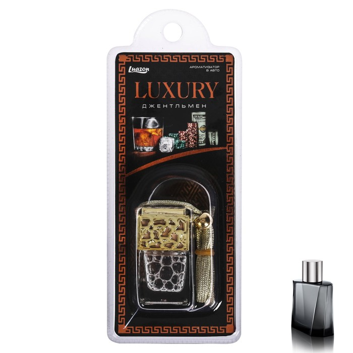 "Ароматизатор в авто Luxury ""Джентльмен"", парфюм"