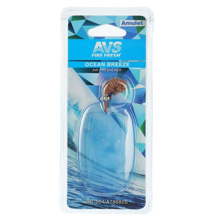 Ароматизатор AVS SG-004 Amulet, океанский бриз, гелевый