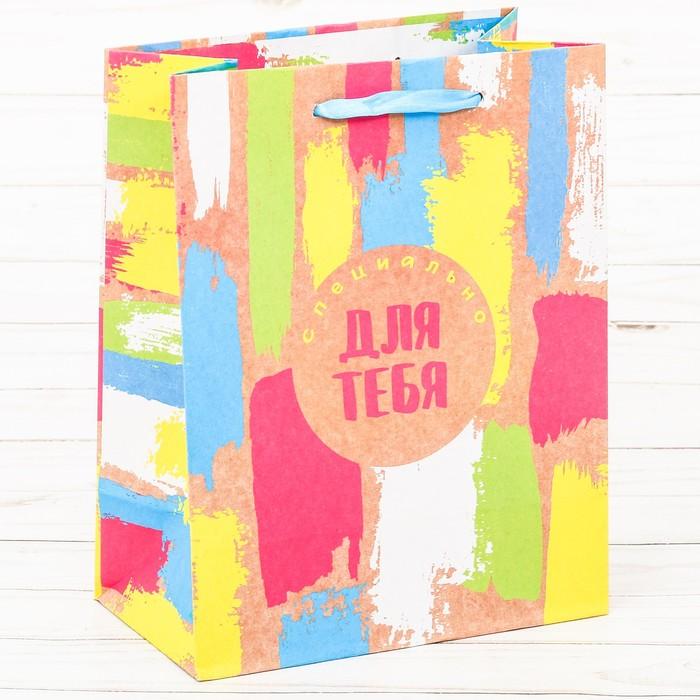 Пакет крафтовый вертикальный «Специально Для Тебя», MS 18 × 23 × 10 см