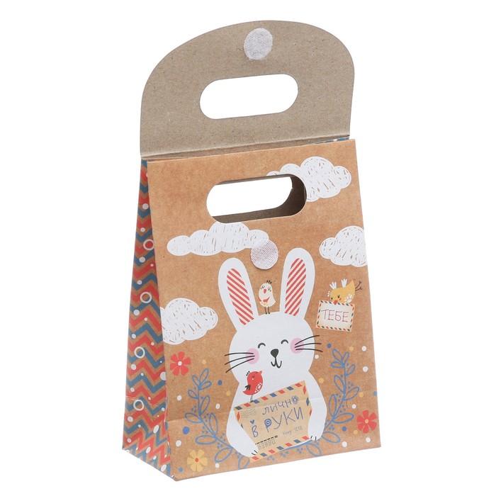 Пакет подарочный «Тебе», 12 × 16 × 6 см,