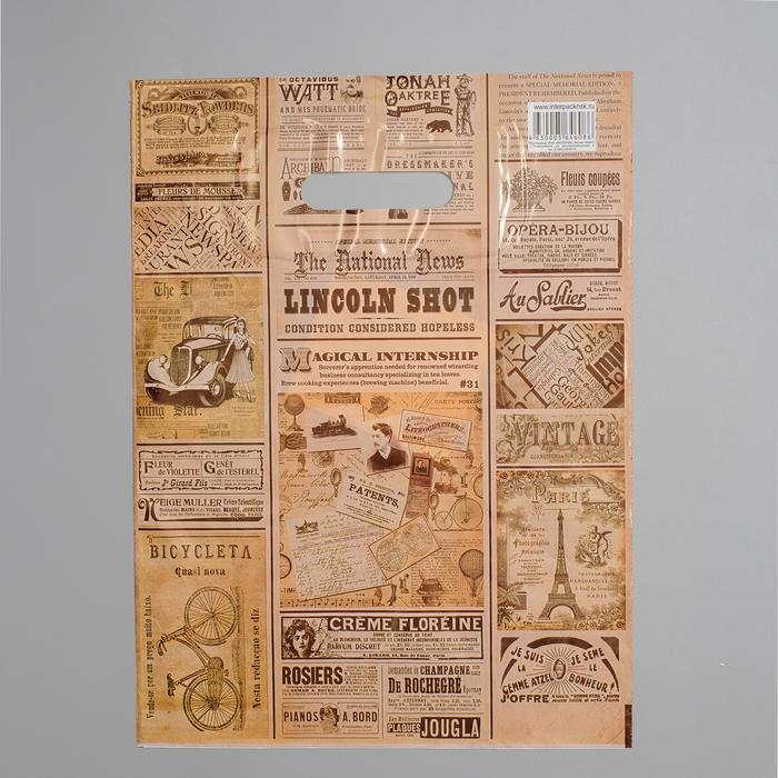 Пакет «Газета», полиэтиленовый с вырубной ручкой, 30 х 40 см, 35 мкм