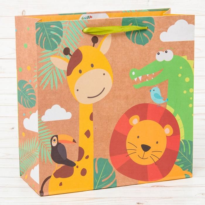 Пакет крафтовый квадратный «Будь дико счастлив!», 22 × 22 × 11 см