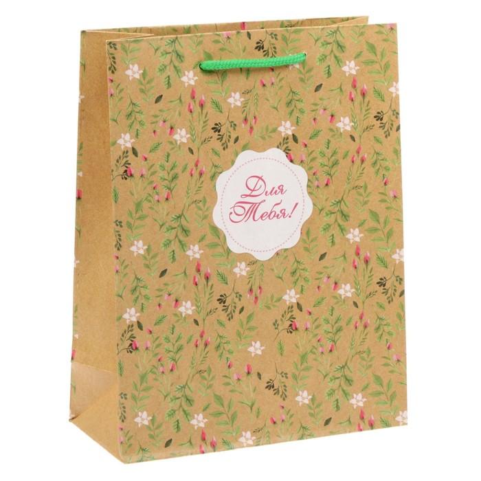 Пакет крафтовый вертикальный «Цветочный», 23 × 27 × 8 см