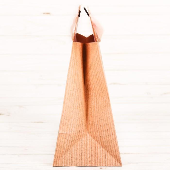 Пакет подарочный Just for you, 19,5 × 25,6 × 11см