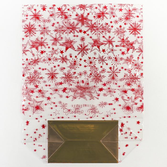 Пакет подарочный с жестким дном «Волшебного Нового Года», 14 х 22 х 50 см