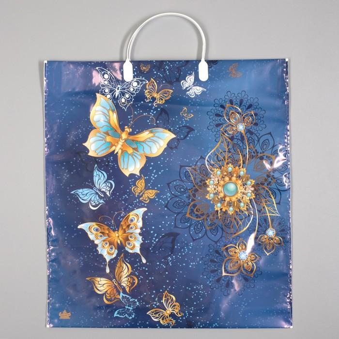 """Пакет """"Золотые бабочки"""", полиэтиленовый с пластиковой ручкой, 44 х 40 см, 100 мкм"""