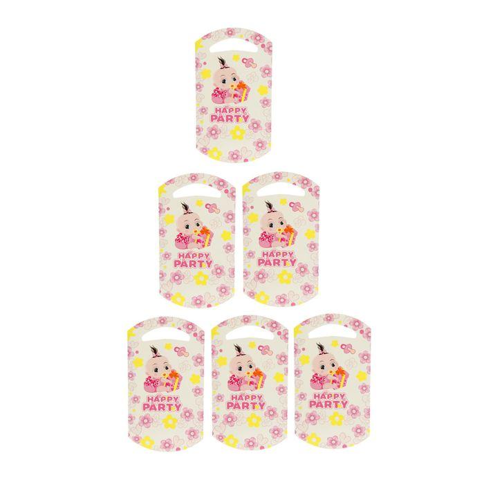 """Пакет подарочный 14*24 см """"Карапуз"""" розовый цвет (набор 6 шт)"""