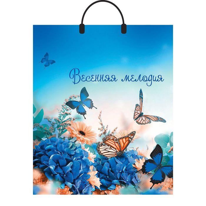 """Пакет """"Бархатные бабочки"""", полиэтиленовый с пластиковой ручкой, 38 х 45 см, 100 мкм"""