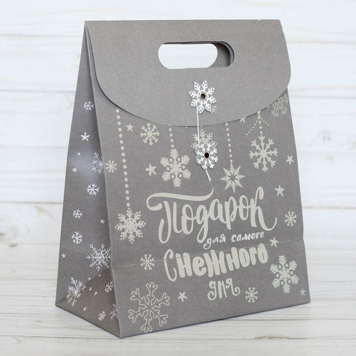 Пакет подарочный «Подарок для теплого настроения», 26 × 32 × 12 см