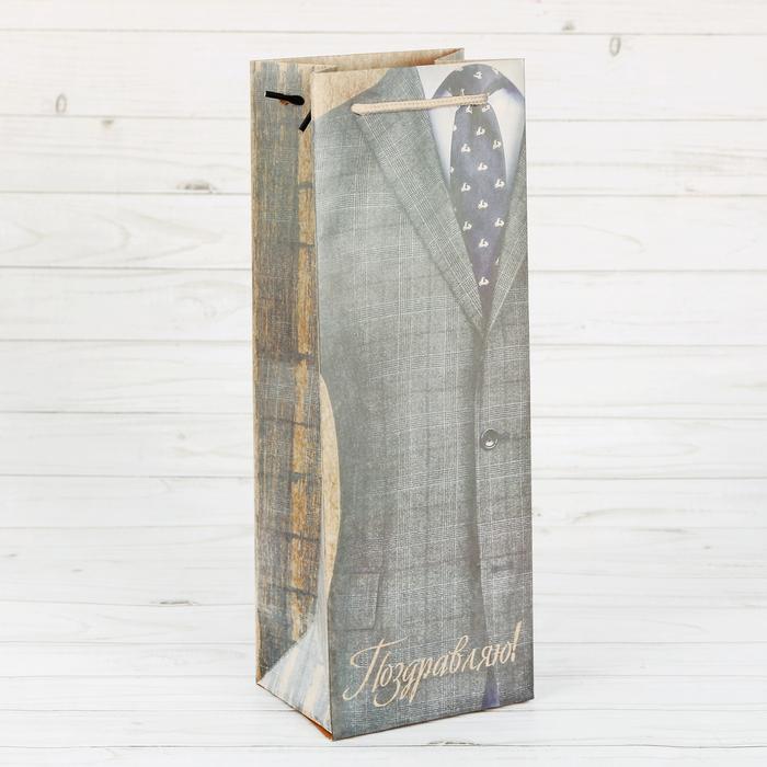 Пакет крафтовый вертикальный под бутылку «Поздравляю!», 13 × 36 × 10 см
