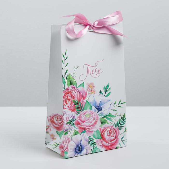 Пакет подарочный с лентой «Тебе», 13 × 23 × 7 см