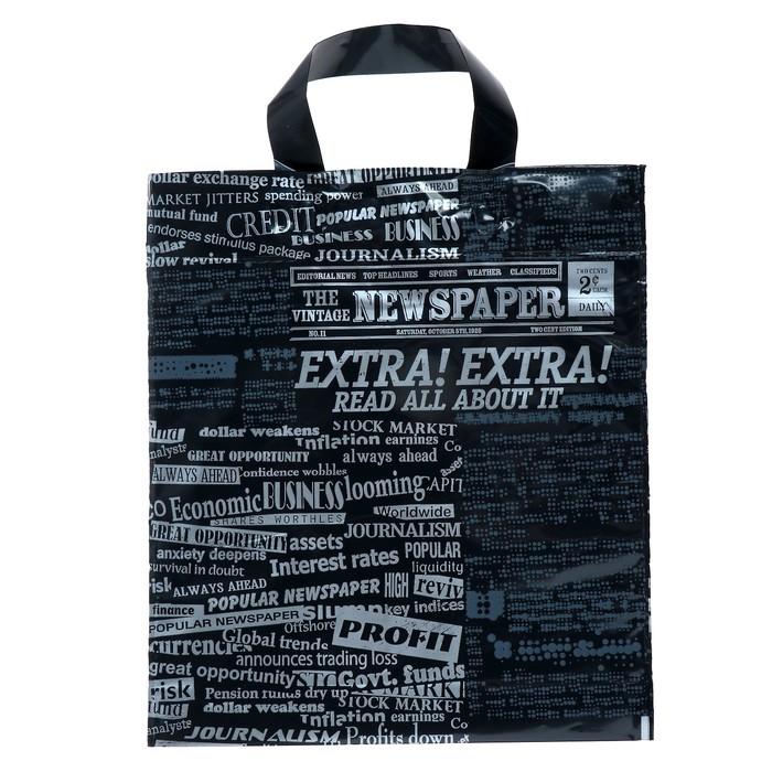Журналистика 31*35/90 мкм сумка петля ПВД, в коробке  (25/250)