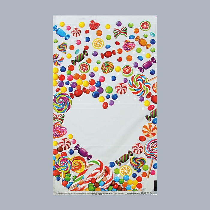 Пакет подарочный «Леденцы» 20 х 35 см