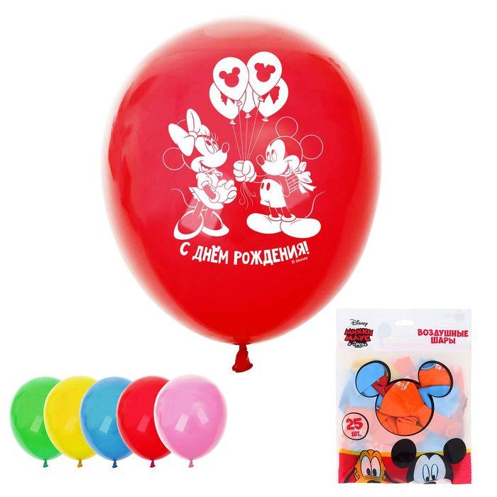 """Шар воздушный """"С днем рождения"""" Микки Маус и его друзья (набор 25 шт) 12 дюйм"""