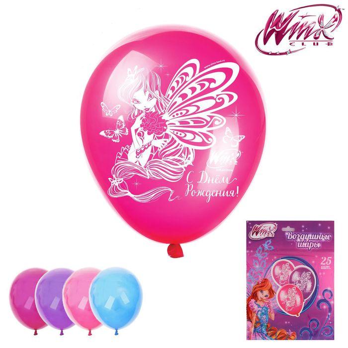 """Воздушные шары (набор 25 шт) """"С днём рождения"""", феи ВИНКС: Блум, 12 дюймов, МИКС"""