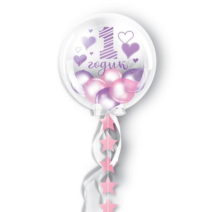"""Шар в шаре""""1 годик"""", для девочки, розовый"""