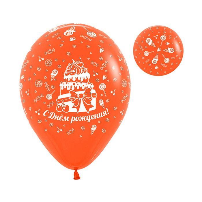 """Шар латексный 12"""" """"С днём рождения!"""", пастель, набор 12 шт., цвета МИКС"""