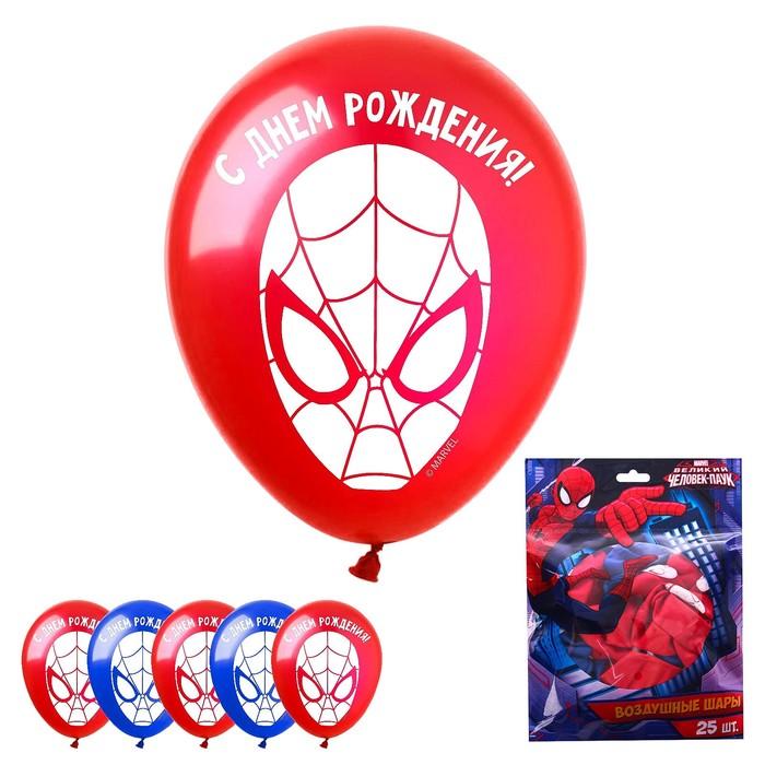 """Шар воздушный 12"""" """"С Днем рождения! Человек-Паук"""", Marvel, 25 шт"""