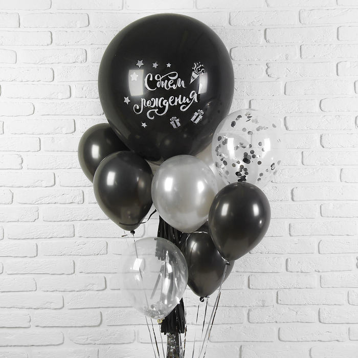 """Фонтан из шаров """"Черное серебро"""", гирлянда, наклейки, конфетти, 16 предметов в наборе"""