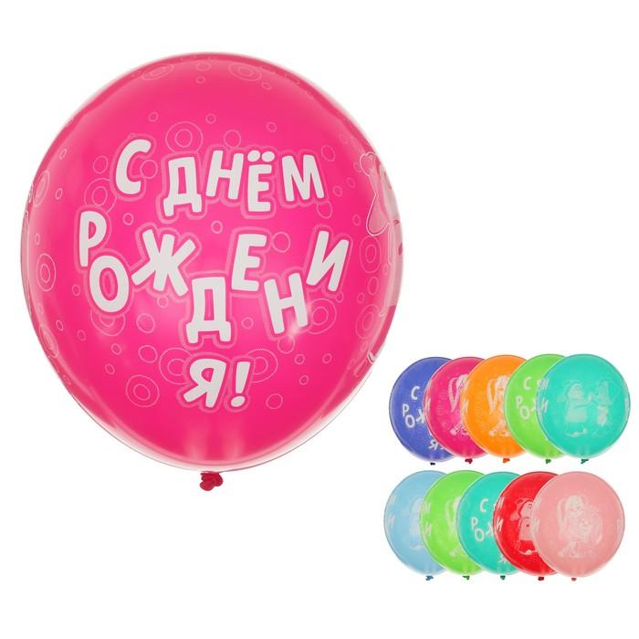 """Шар латексный 14"""" """"Барбоскины"""", пастель, набор 25 шт, МИКС"""
