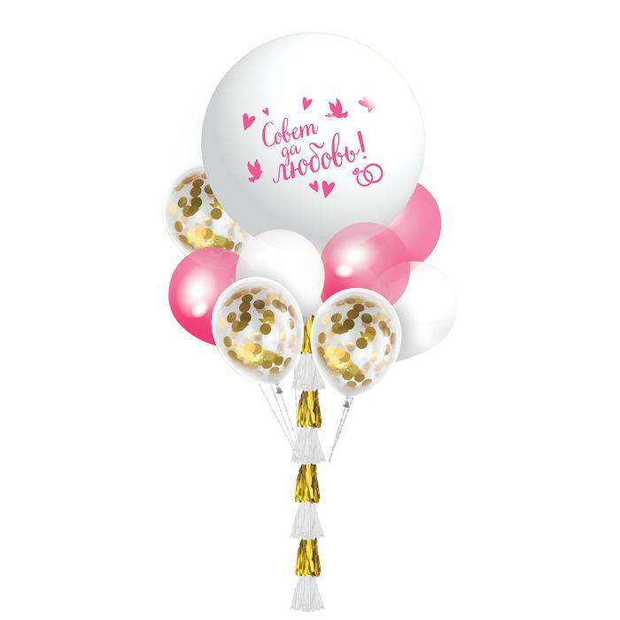 """Фонтан из шаров """"Свадебный"""", гирлянда, лента, наклейки, конфетти, 16 предметов в наборе"""