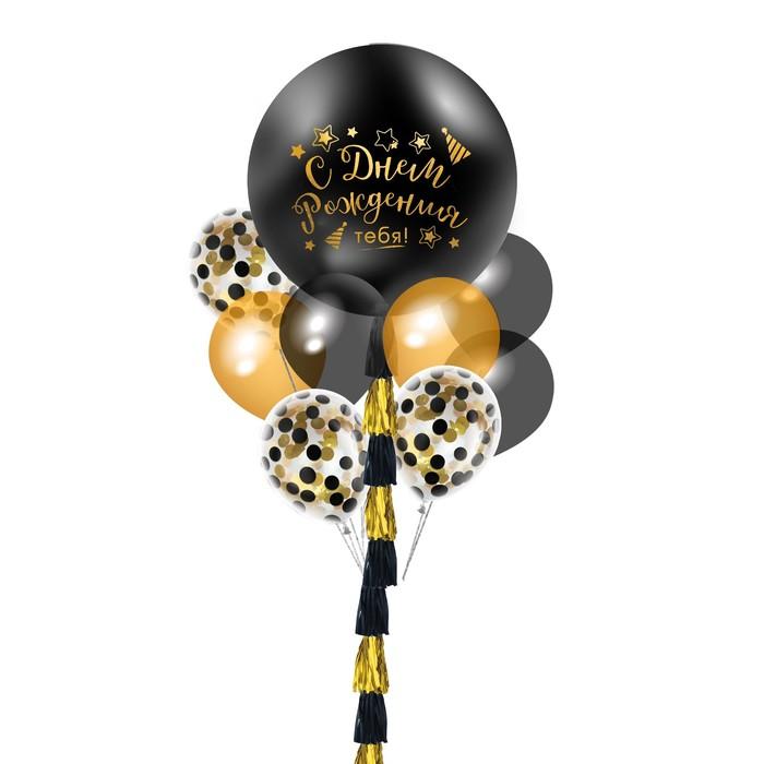 """Фонтан из шаров """"Черное золото"""", гирлянда, наклейки, конфетти, 16 предметов в наборе"""