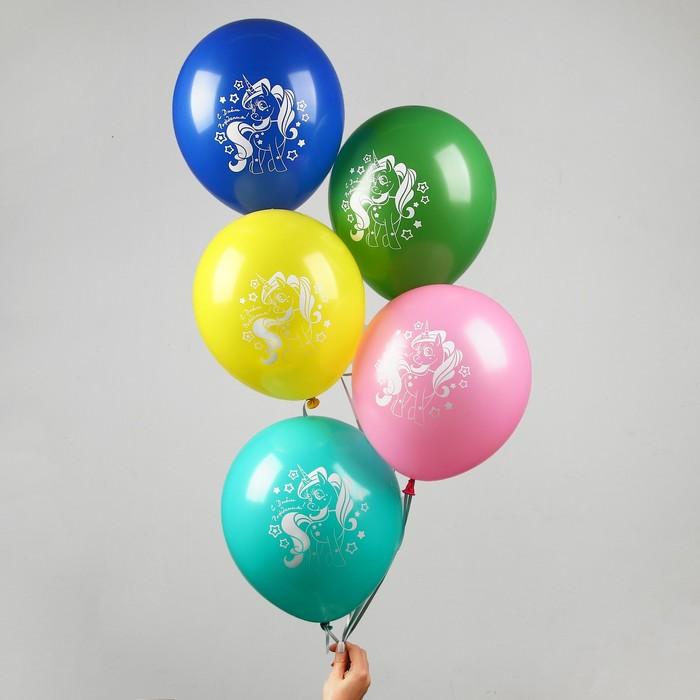 """Шар воздушный """"С Днём рождения"""", пони, 12"""", набор 50 шт."""