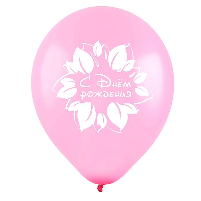 """Шар латексный 12"""" """"С днём рождения"""", цветочек, пастель, 2-сторонний, набор 100 шт., МИКС"""