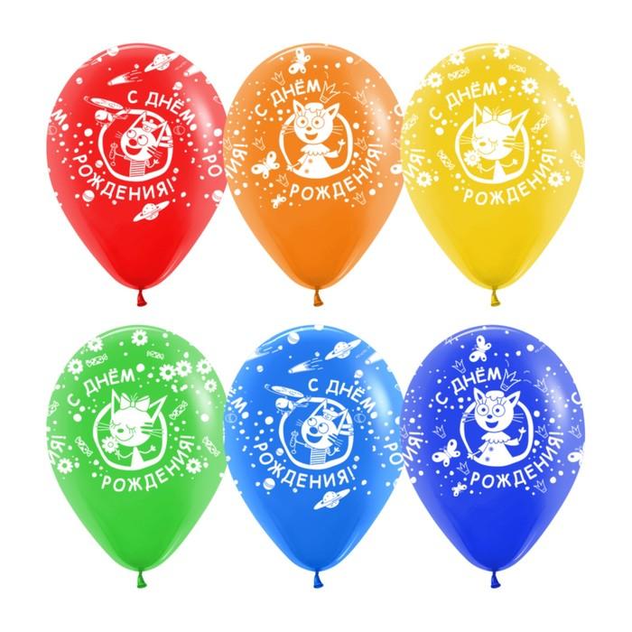 """Шар латексный 12"""" """"Три кота с днем рождения ассорти"""", паст, 5 ст, наб 50 шт.МИКС"""