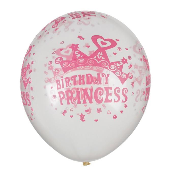 """Шар латексный 12"""" """"С днем рождения принцесса"""", набор 5 шт"""