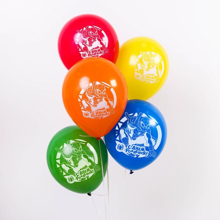 """Шар воздушный """"С днем рождения"""" Человек Паук (набор 5 шт) 12 дюйм"""