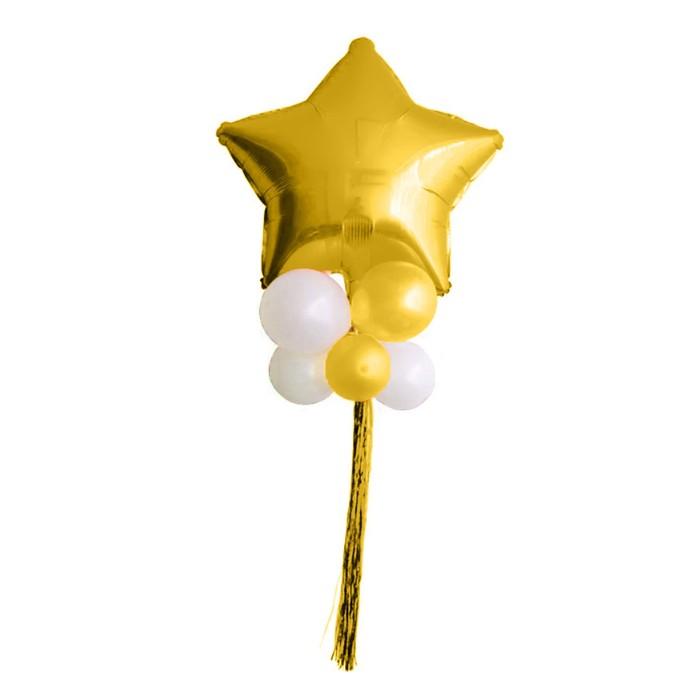 """Букет из шаров """"Звезда в шариках"""", фольга, латекс, дождик, набор 9 шт, цвет золотой и белый"""